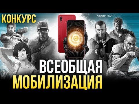 Выиграй мощный смартфон в КОНКУРСЕ \