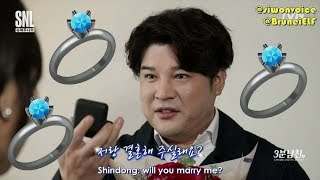 Nonton  Engsub  171111 Tvn Snl Korea 3 Minute Boyfriend Shindong  Super Junior  Film Subtitle Indonesia Streaming Movie Download