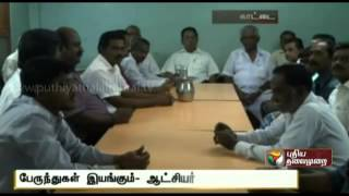 Buses Operates as normal : Pudukottai collector