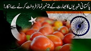 India seizes tomato exports to Pakistan, traders boycott India in reply