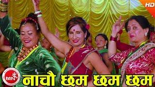 Nachau Cham Cham - Ashmita Dhamala Hamal & Manisha Bhattarai Ft. Suvkshya