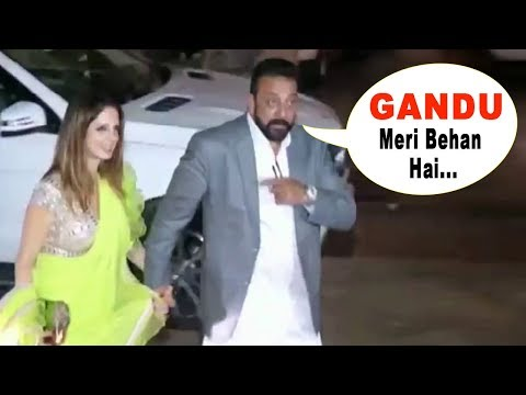 Video Sanjay Dutt's FUNNY Moment With Hrithik Roshan's Ex-Wife Suzanne Khan At His Diwali Party 2017 download in MP3, 3GP, MP4, WEBM, AVI, FLV January 2017