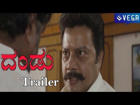 Dandu-Trailer
