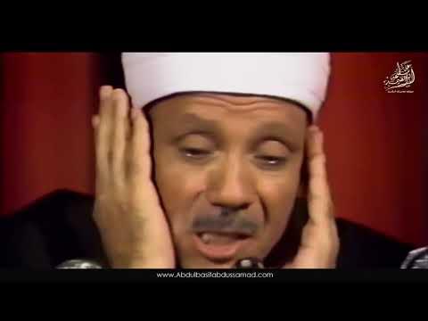 Dünyanın en güzel Kuran okuyan adamı !