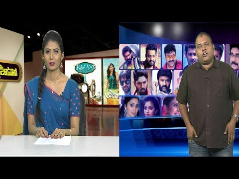 Mayadari Malligadu Review | Fashion Designer S/O Ladies Tailor Movie & Andagadu Movie Review