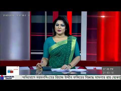 SATV News Today March 21, 2018 | Bangla News Today | SATV Live News (видео)