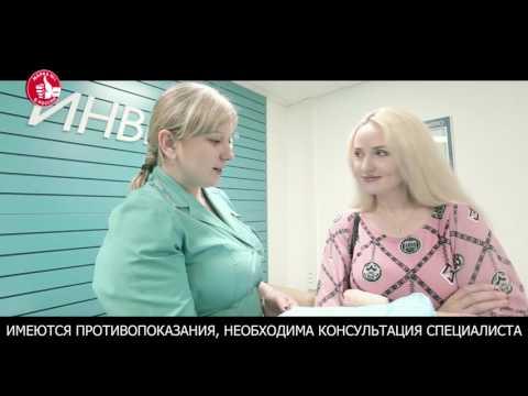 Диагностический центр INVITRO Москва