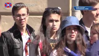 Москва помнит об Одессой трагедии