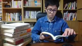森昇がひたすら読書をしているだけのYoutubeライブ配信やったよ!