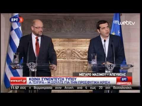 Κοινή Συνέντευξη Τύπου του Πρωθυπουργού με τον Πρόεδρο του Ευρωπαϊκού Κοινοβουλίου Μάρτιν Σουλτς