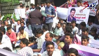 Video Suriya Fans Protest in front of SUNTV office|Suriya Fans warn Anchors Niveditha and Sangeetha  |STV MP3, 3GP, MP4, WEBM, AVI, FLV Januari 2018