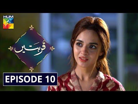 Qurbatain Episode 10 HUM TV Drama 10 August 2020