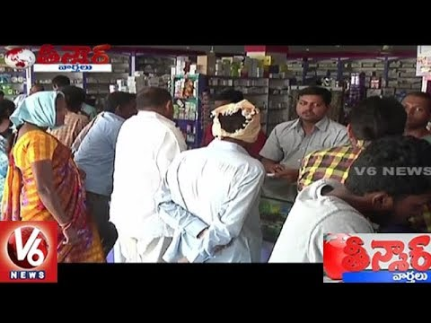 National Survey : Indians Spending More Than 40% Money For Medicines | Teenmaar News