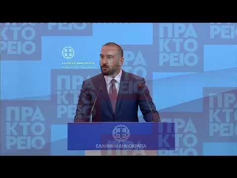 Δ. Τζανακόπουλος: Το μέτρο της περικοπής των συντάξεων δεν είναι αναγκαίο
