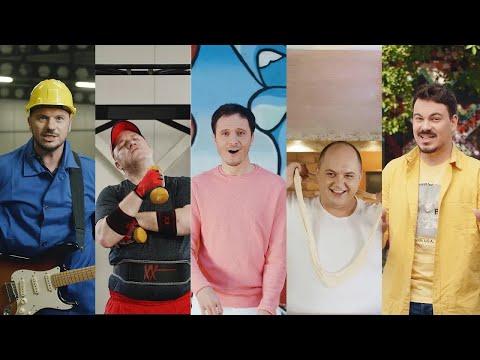 Modrijani - Sreča je v naju (Official Video)
