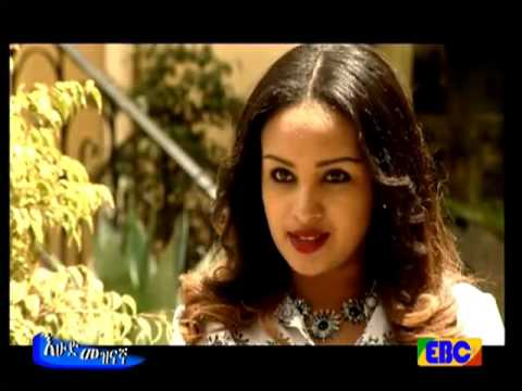 Meleket TV Drama opinions from the casts and crew for season 1መለከት on KEFET.COM|