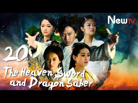 【Eng Sub】The Heaven Sword and Dragon Saber (2009) 20