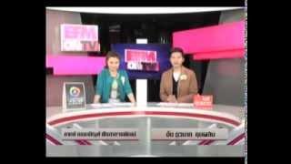 EFM ON TV 12 August 2013 - Thai TV Show