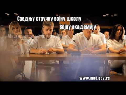 Конкарси за апис а воджне šколе - спот