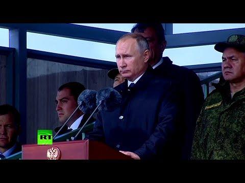 Армия должна быть готова отстоять независимость страны: Путин посетил учения «Восток-2018» - DomaVideo.Ru