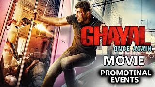 Nonton Ghayal Once Again (2016) Movie Promotional Events | Sunny Deol, Soha Ali Khan, Om Puri Film Subtitle Indonesia Streaming Movie Download