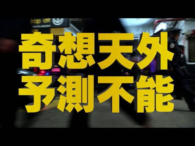 「エレメンタリー ホームズ&ワトソン in NY シーズン3」予告編