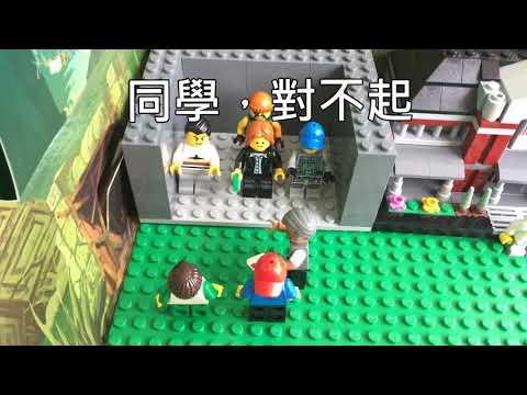 以身試法-【最佳人氣獎】投票活動-2018共童玩創動畫賞