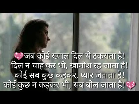 Love SMS - Sad Love Status in Hindi   Sad Love msg in hindi