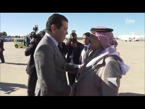 الامير مولاي رشيد يستقبل عاهل البحرين
