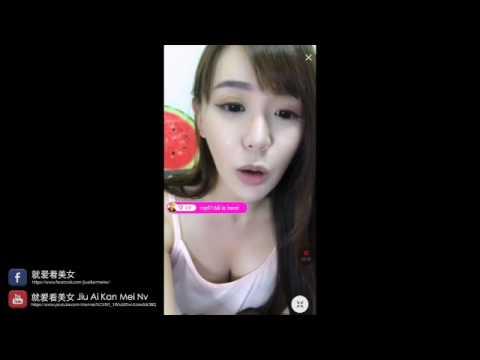 【17美女直播】气质正妹粉色低胸 露出黑色蕾丝内衣!