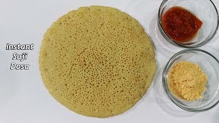 Instant Rava dosa Recipe - Sooji dosa using yeast  or Semolina Dosa Recipe