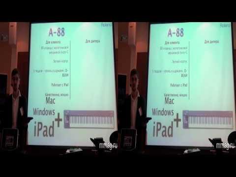 mmag.ru: Roland A-88 3D video presentation (видео)