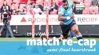 Lions v Waratahs Super rugby Semi-final video highlights | Super Rugby Video Highlights
