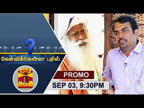 -03-09-2016-Kelvikkenna-Bathil--Exclusive-Interview-with-Sadhguru-Jaggi-Vasudev-9-30PM