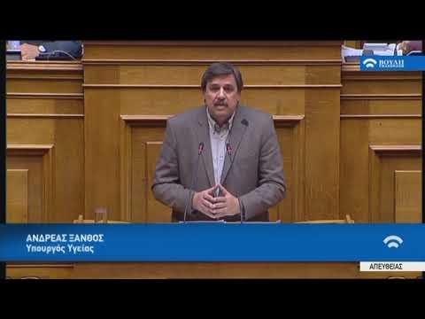 Α.Ξανθός (Υπουργός Υγείας)(Μεταρρυθμίσεις προγράμματος οικονομικής προσαρμογής) (15/01/2018)