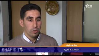 Qalam wa Lawh students featured on national TV