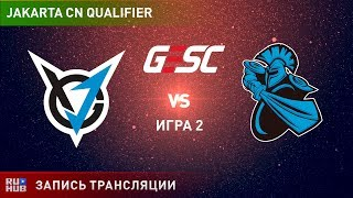 VGJ Thunder vs NewBee, GESC CN Qualifier, game 2 [Lex, 4ce]