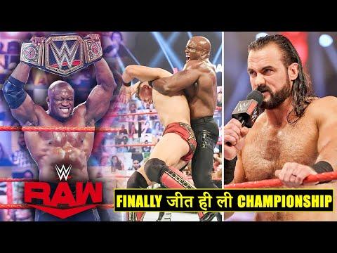 'Jeet Gya Apna Lashley🏆' Bobby Lashley WINS WWE Championship Vs Miz, WWE Raw Highlights 1 March 2021