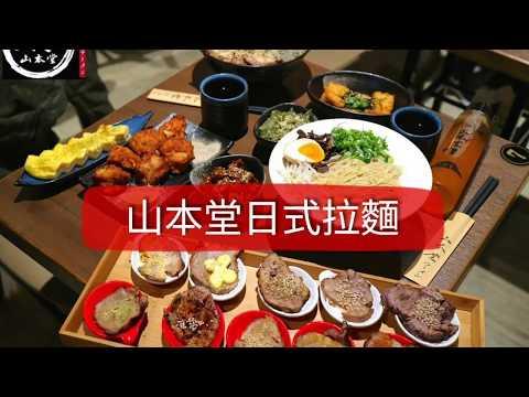 可以免費加麵 2 次 ~ 台南好吃日式拉麵