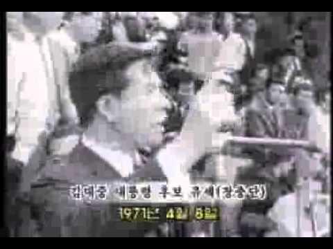 민주주의와 선거의 발자취 영상 캡쳐화면
