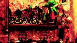 Sar Allah Khoon E Khudaya, Ali Safdar 2013 14