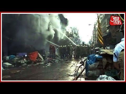 Kolkata के Canning Street के बाज़ार में लगी भीषण आग | Breaking News