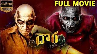 Nonton Dora Telugu Full Movie   Telugu Full Movies 2018   Sathyaraj Karunakaran  Bindhu Madhavi Rajendran Film Subtitle Indonesia Streaming Movie Download