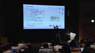 Google Play | Playtime Tokyo - Google Play 開発者サービス最新機能活用法