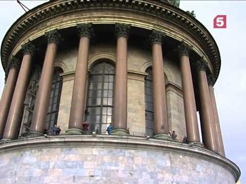 История строительства Исаакиевского собора. Экскурсии по Петербургу. Утро на 5