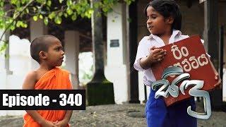 Video Sidu   Episode 340 24th  November 2017 MP3, 3GP, MP4, WEBM, AVI, FLV November 2017