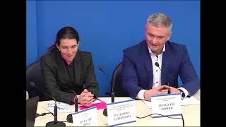 Прес-конференція про досвід протидії корупції в громадах 12.02.2020 р.