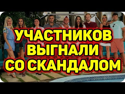 Дом 2 новости и слухи эфир 13 июня 2017 (13.06.2017) ✓Подписка на канал - https://goo.gl/Y6c5cu ✓Vkontakte - http://vk.com/gloriya_rai ✓Официаль...