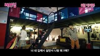 Wrestling 2014 Korean Movie Trailer