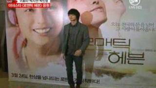 Nonton 110317 SHINee Minho @ Romantic Heaven premiere Film Subtitle Indonesia Streaming Movie Download